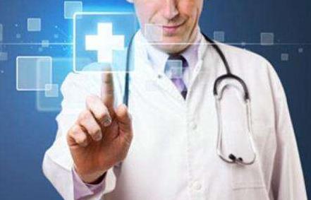 怎么写医疗事故赔偿协议?