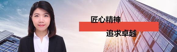 北京律师|北京合同纠纷律师|北京房产纠纷律师|北京债权债务律师 - 北京专业律师姚程晨