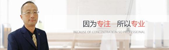 九江刑事辩护律师-阎庆律师 - 九江刑事辩护律师