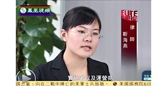 深圳离婚律师-专业办理婚姻家事案件 - 深圳靳海燕离婚律师团队