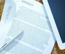房屋租赁合同纠纷怎样处理