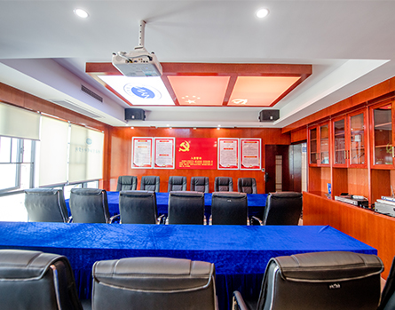 会议室、党建活动室
