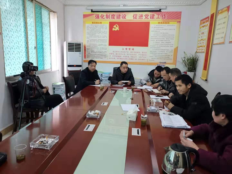 贵州乐云律师事务所2020年第一期简报
