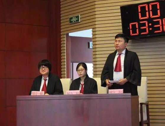 胡博晨律师参加公诉人与律师刑事案件辩论赛