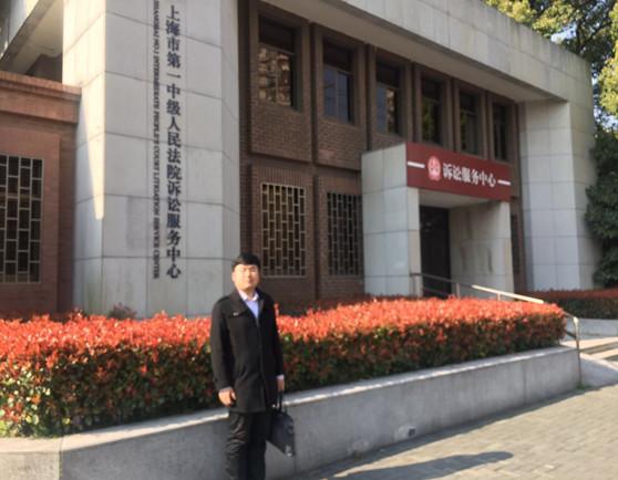 胡博晨律师赴上海一中院一审开庭