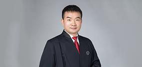 陈平凡商事律师团队(广州、深圳、佛山、长沙)