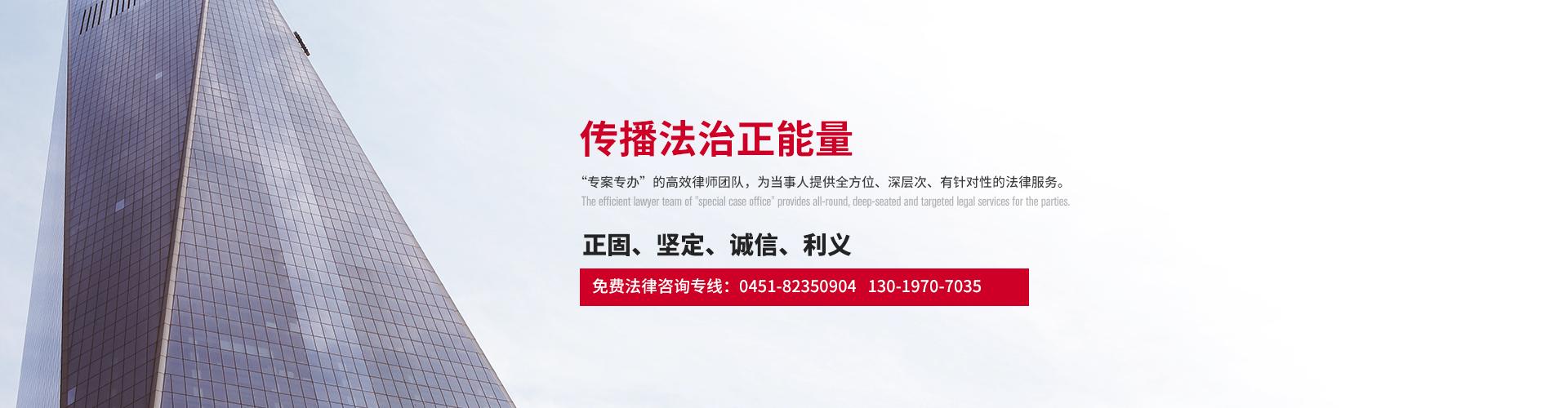 黑龙江盖茗荭律师