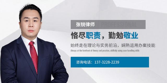 杭州张锐律师