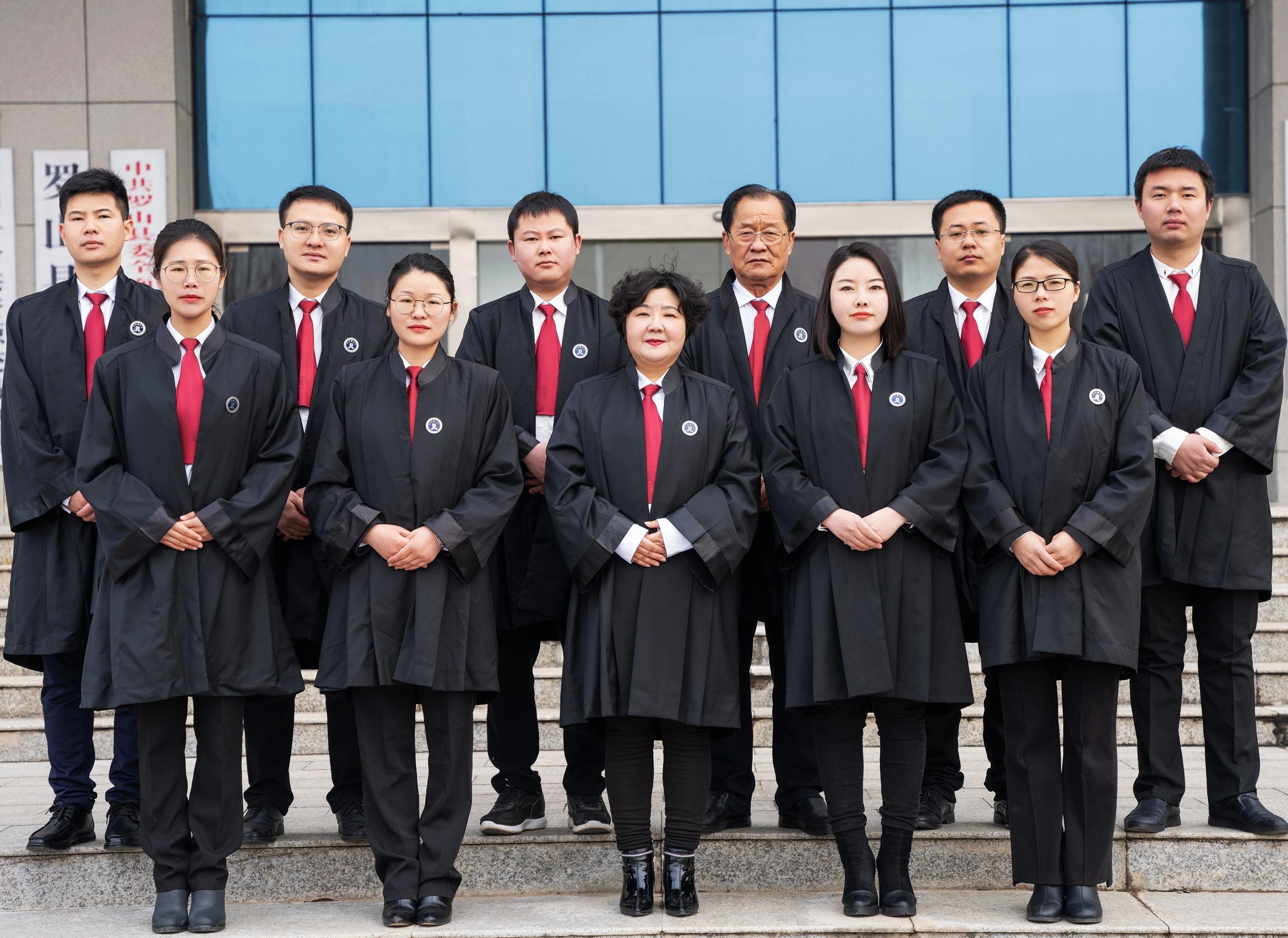 万辉律师团队