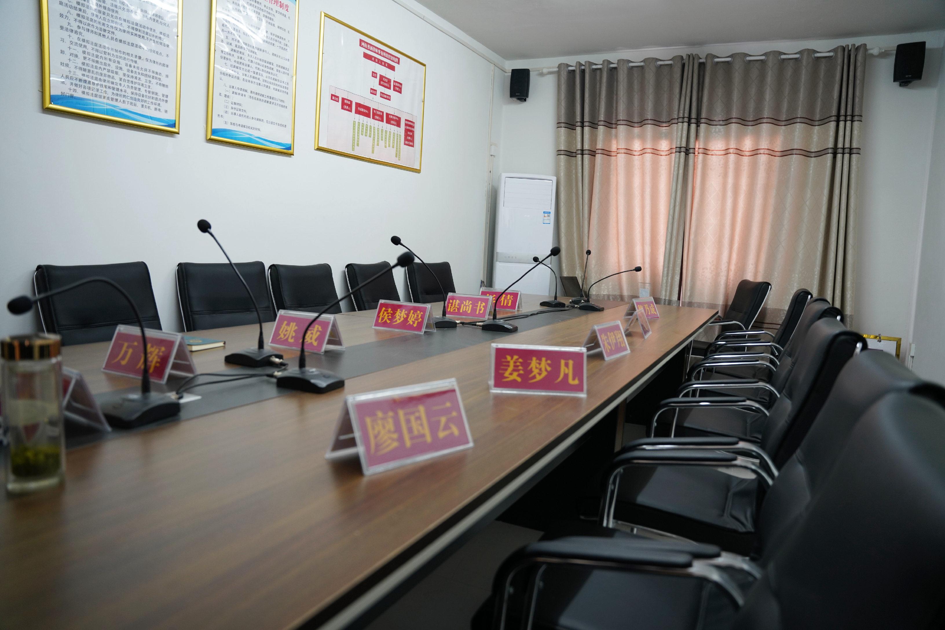 万辉律师多媒体会议室
