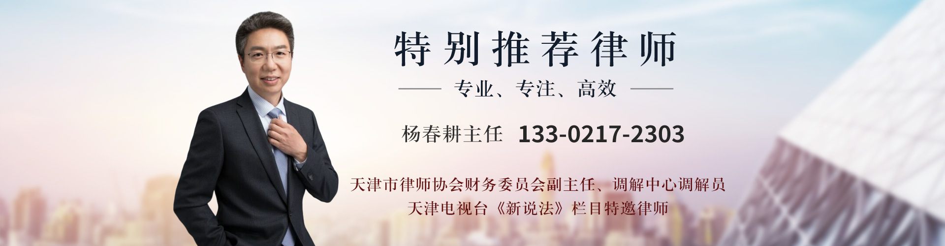 杨春耕33