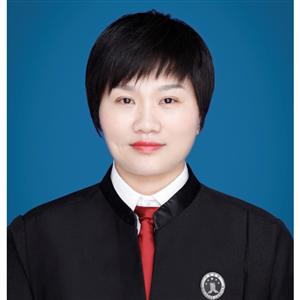 章秋香律师