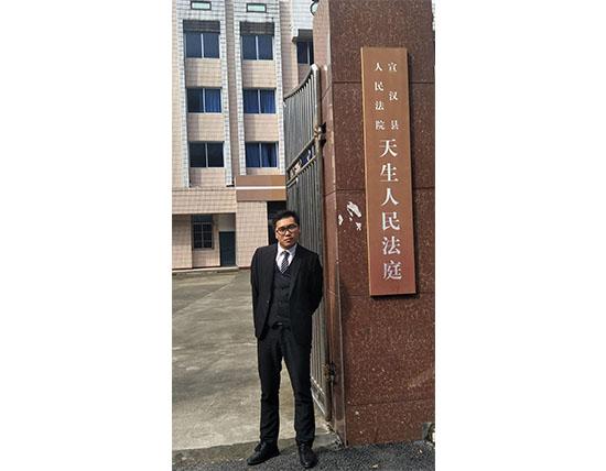 宣汉天生法庭离婚案件开庭