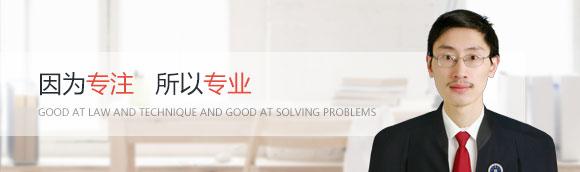 台州取保候审律师|台州刑事拘留律师|台州毒品犯罪律师 - 台州刑事辩护律师网