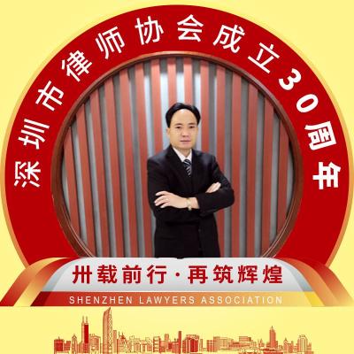 李胜春律师