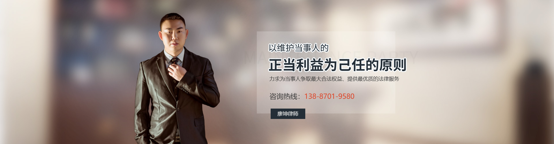 廖坤律师i