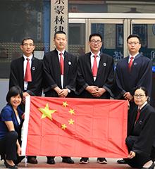 山东蒙林律师事务所