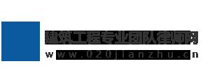建筑工程专业团队律师网