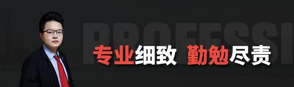 河源黄文基律师-专业提供刑事拘留|诈骗|未成年犯罪等法律服务 - 河源刑事律师黄文基