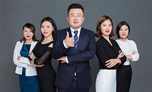 陕西学进律所律师