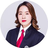 李雪云律师