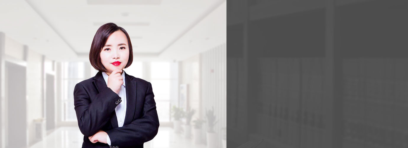 历城区付丽娜律师-专业提供交通事故 婚姻家庭 劳动工伤等法律服务 - 济南专业律师