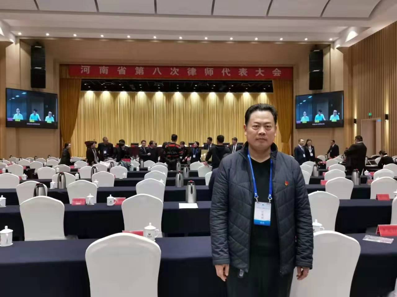 参加河南省第八次律师代表大会
