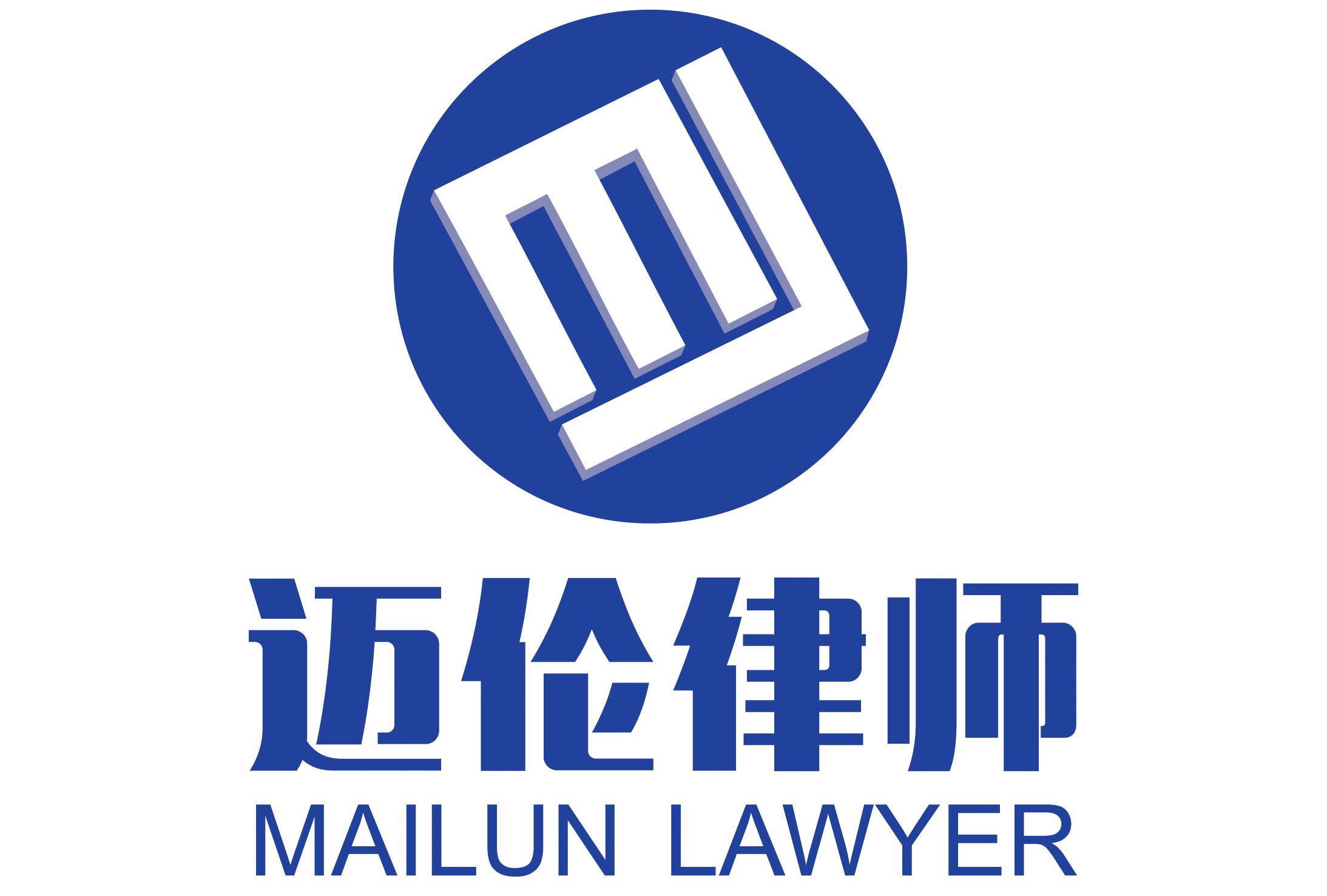 青浦律师团队