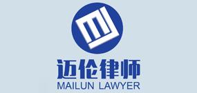 青浦律师事务所-青浦合同|房产|离婚|刑事辩护|律师咨询 - 青浦律师事务所