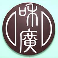 北京和广律师事务所