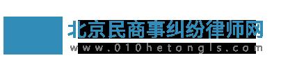 北京张文炎律师团队