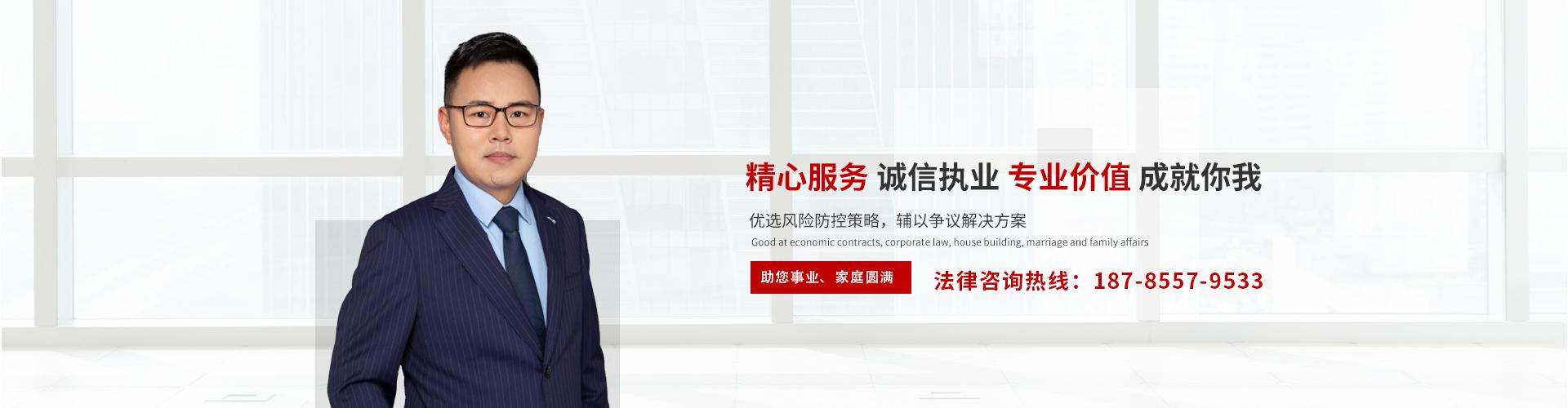 贵州 谭坤