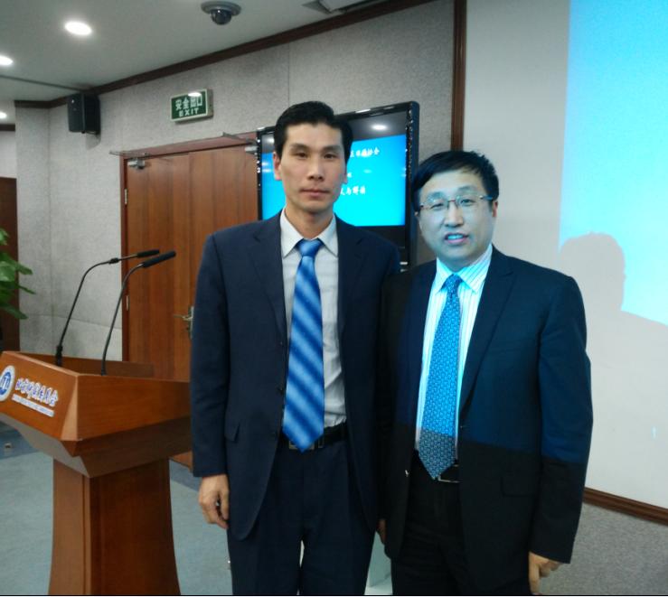 北京仲裁委员会国际仲裁发展论坛