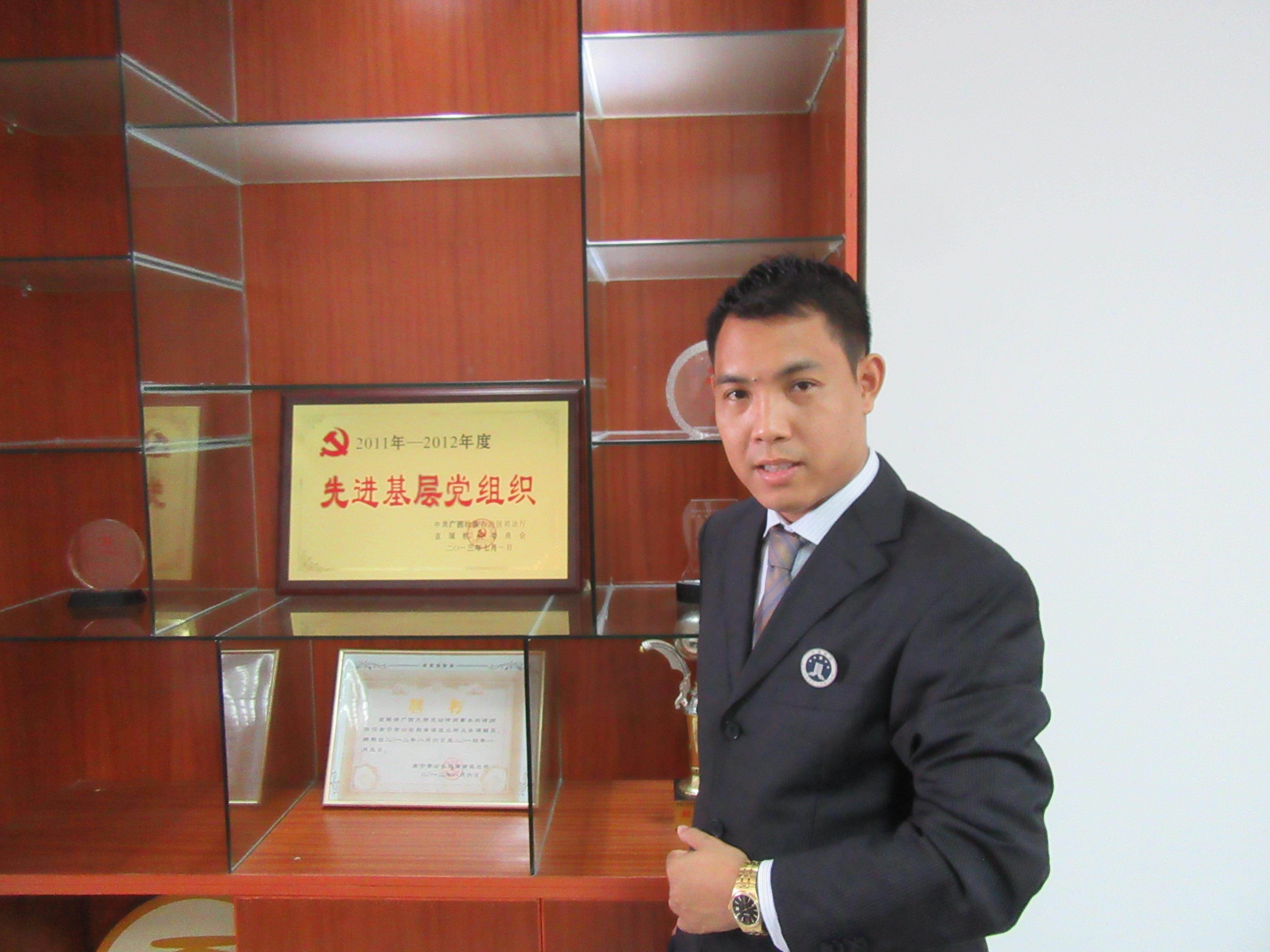 胡钦律师.JPG